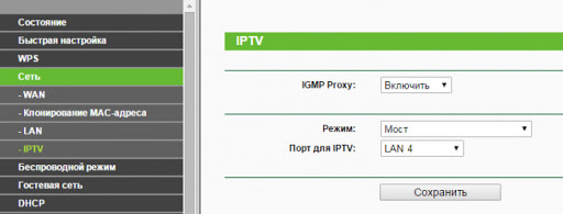 Настройка IPTV ростелеком
