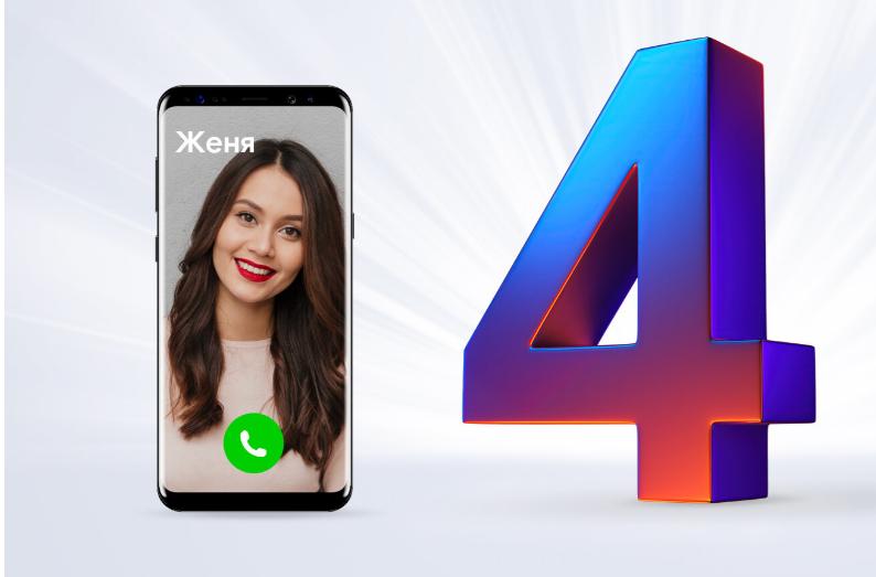 «Комбо 4в1»: домашний интернет вместе с ТВ, мобильной связью и онлайн-кинотеатром от «Ростелекома»