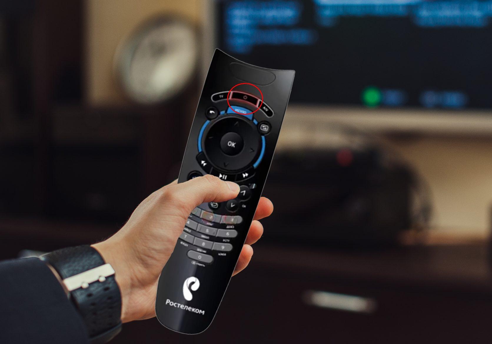 как настроить пульт от ростелекома на телевизор