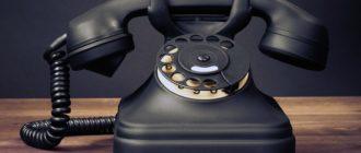 как поменять тариф на домашнем телефоне ростелеком