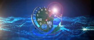 как проверить скорость интернета на компьютере ростелеком