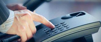 Как дозвониться с мобильного телефона на горячую линию Ростелеком