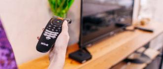 Как настроить пульт Wink на телевизоре в Ростелекоме