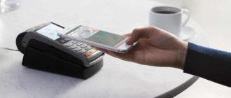 Как оплатить услуги интернета Ростелеком с мобильного телефона абонента
