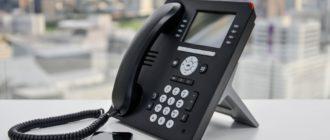 Как в Ростелеком отказаться от стационарного телефона