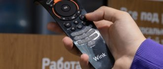 Как отключить сервис Wink от Ростелеком на телевизорах Samsung