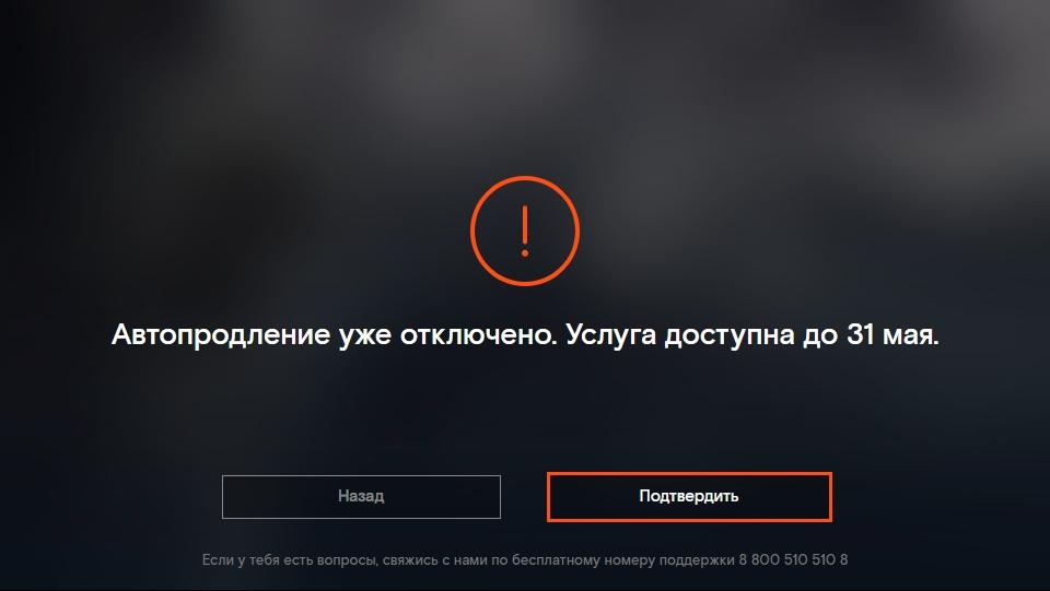 Как отключить Wink от Ростелеком на телевизорах Samsung