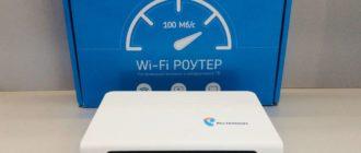 Как поменять пароль на Wi-Fi роутере от Ростелекома