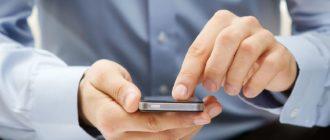 Как позвонить в техподдержку Ростелеком по поводу домашнего интернета