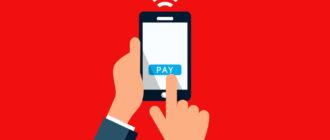 ак узнать, сколько в Ростелекоме нужно платить за интернет