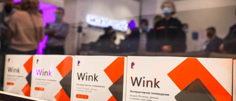 Как абсолютно бесплатно смотреть все каналы Wink в Ростелекоме