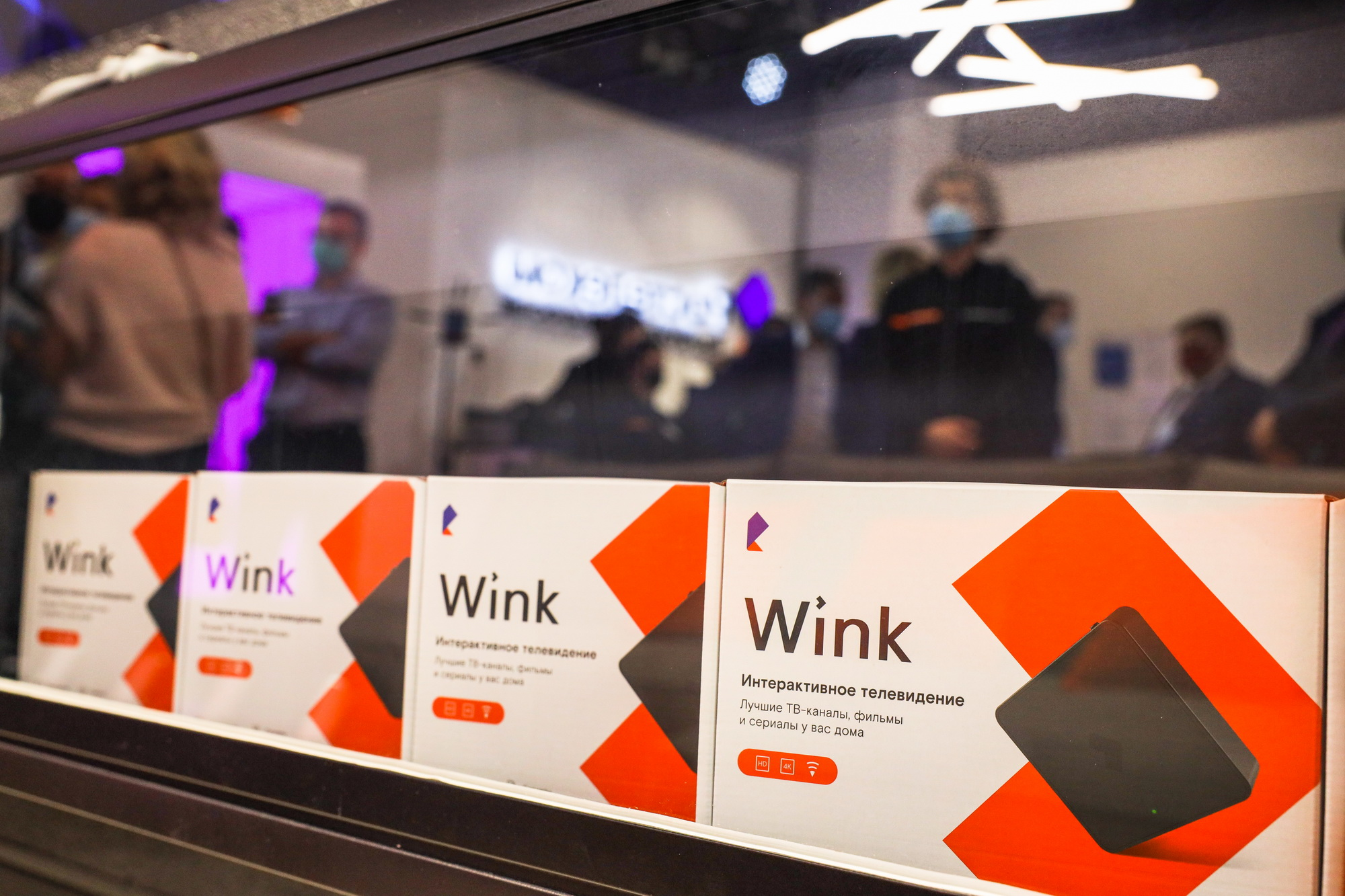 Как бесплатно смотреть все каналы Wink в Ростелекоме